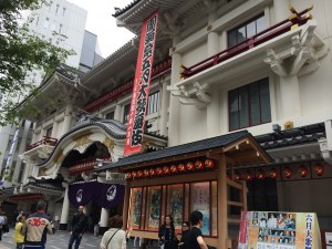 We had the opportunity to see a Kabuki play, a classical Japanese theatre.